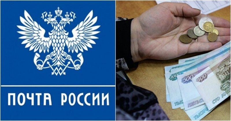 """Сотрудники почты были возмущены руководством и не стали """"впаривать"""" товары пенсионерам"""