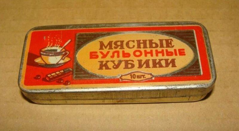 Супы в пачках и бульонные кубики были всегда, но тогда не считались вредными