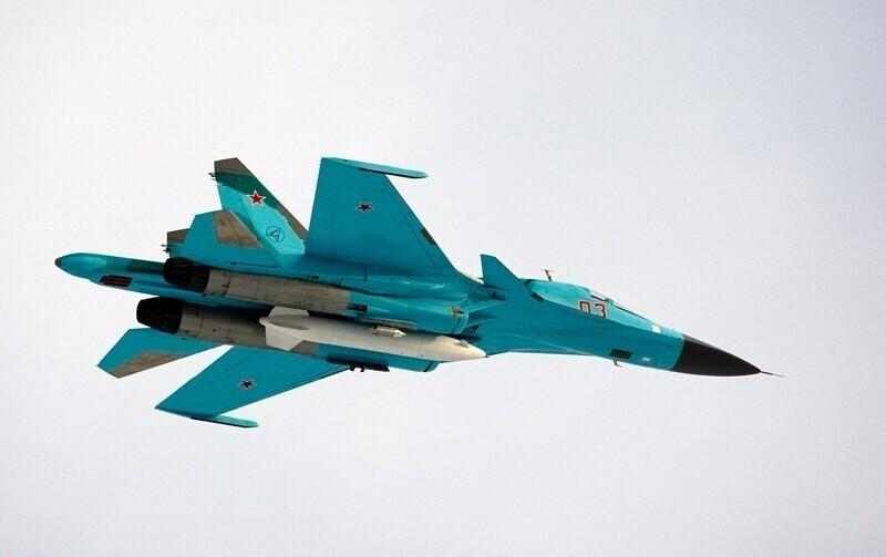 В США резервистов ВВС поздравили снимком российского Су-34