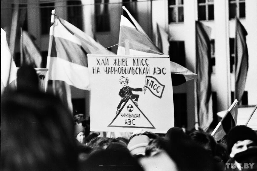 Шествие под названием «Память жертв коммунистической диктатуры», Беларусь, 1990 год