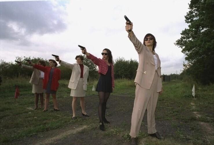 Школа женщин телохранителей, 1995 год