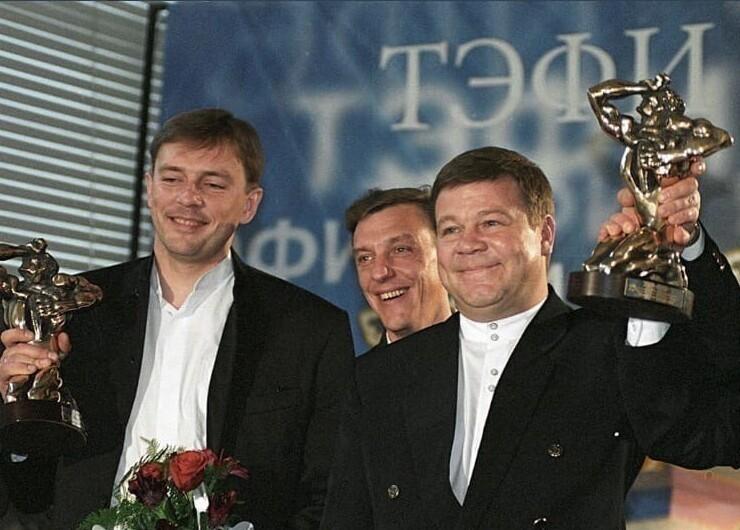 "ТЭФИ-99 - ""Улицы разбитых фонарей"". 1999 год"