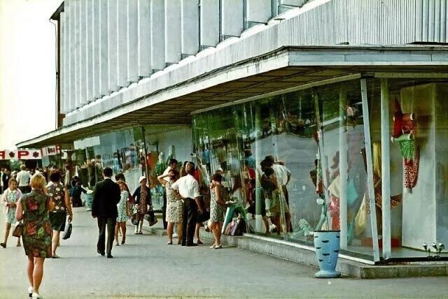 Советский Новосибирск в начале 70-х
