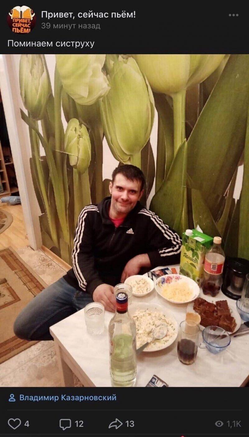 Весна-красна и типичный отдых простых россиян