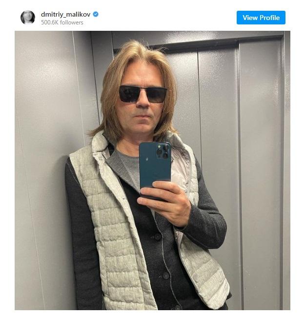 Постарел и покрасился: Дмитрий Маликов неприятно поразил поклонников