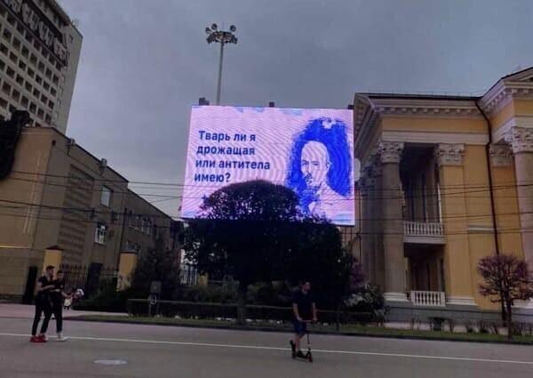 Ставропольцев смутила социальная реклама вакцинации
