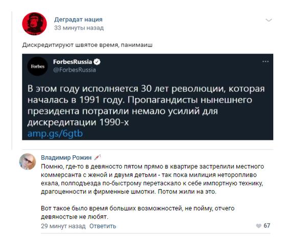 Убойные комментарии из соцсетей