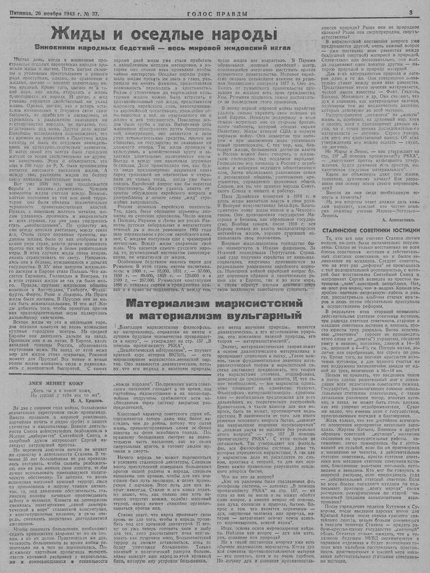 Газетные вырезки с налетом ностальгии