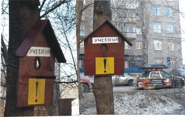 Убойные вывески и объявления с просторов России-матушки