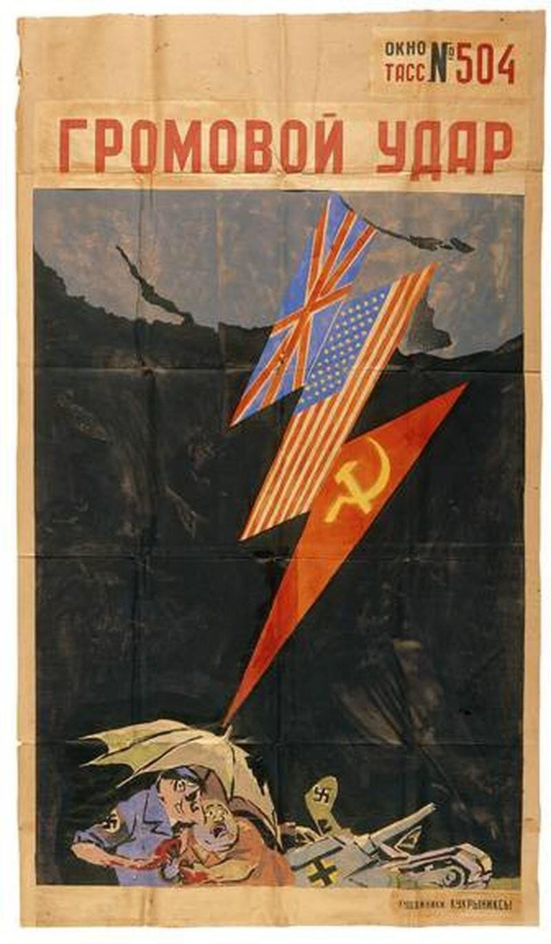 История СССР в редких снимках
