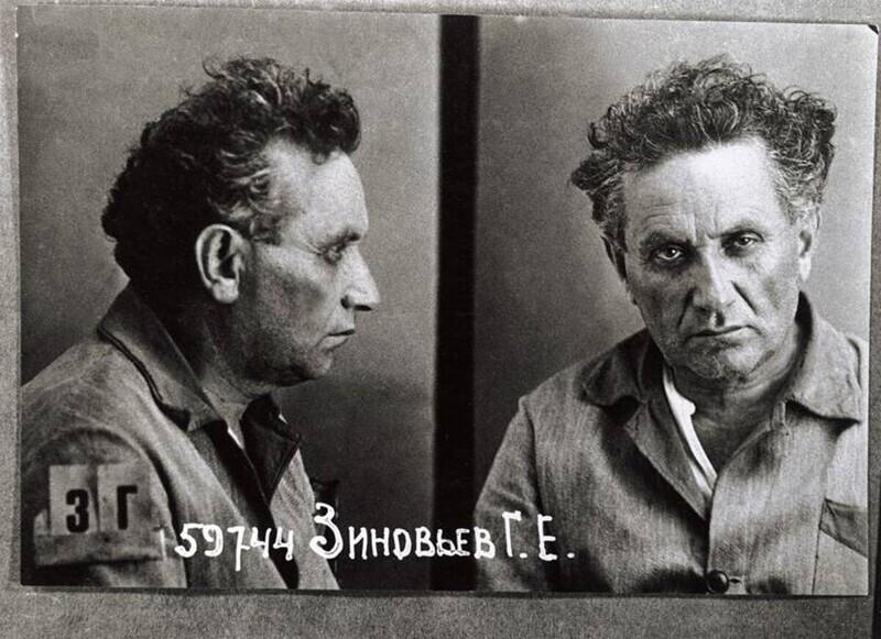 Григорий Зиновьев, август 1936 год