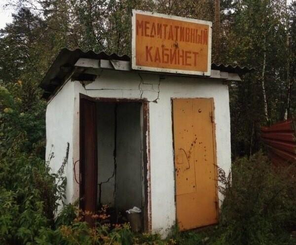 Необъяснимые ситуации с просторов России