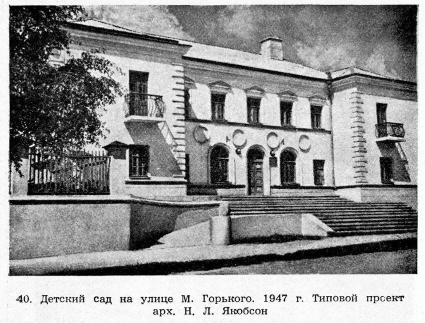 Ностальгическая подборка о советском садике