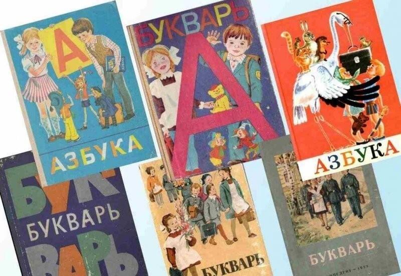 Воспоминания о советской эпохе