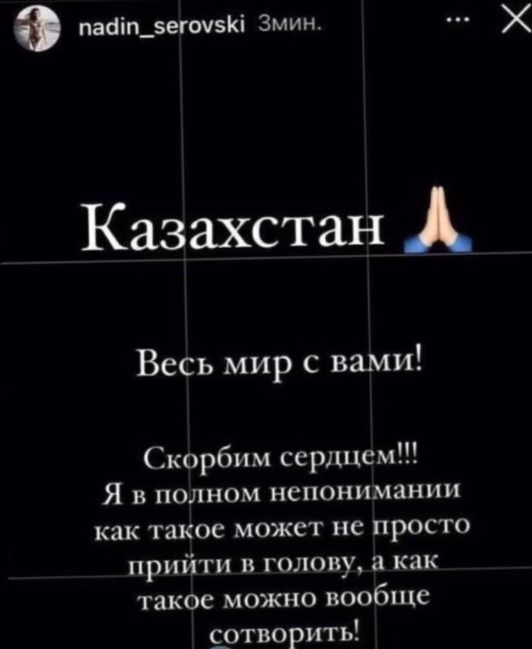 Известная блогерша перепутала Татарстан с Казахстаном