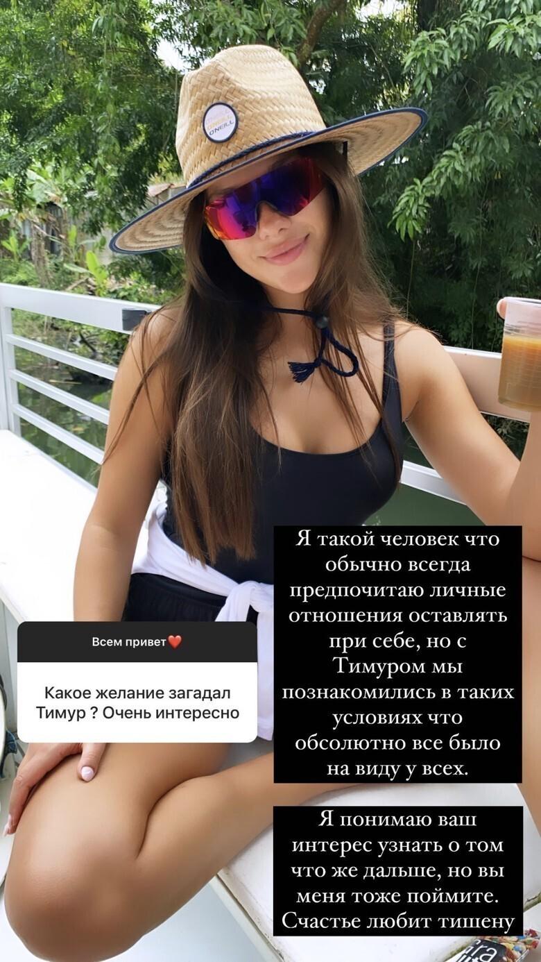 """Катя Сафарова  - победительница шоу """"Холостяк"""""""