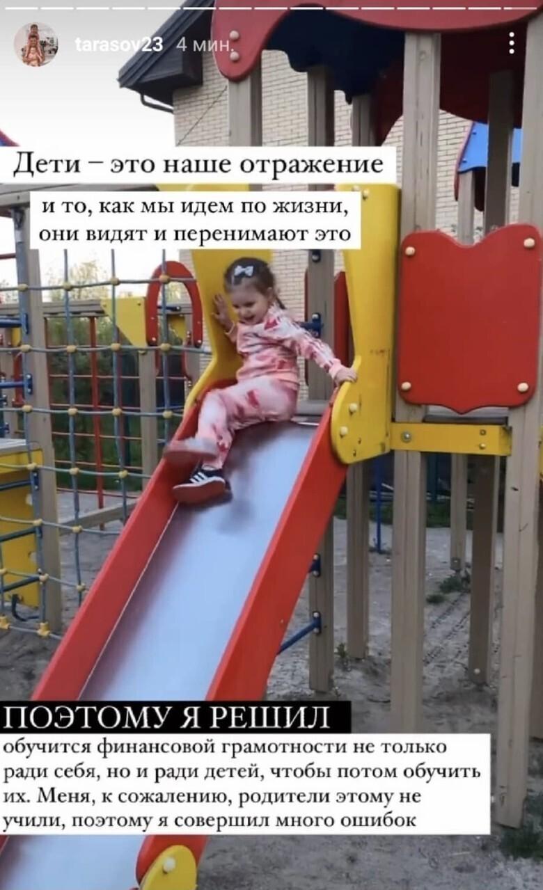 Бывший муж Бузовой футболист Дмитрий Тарасов