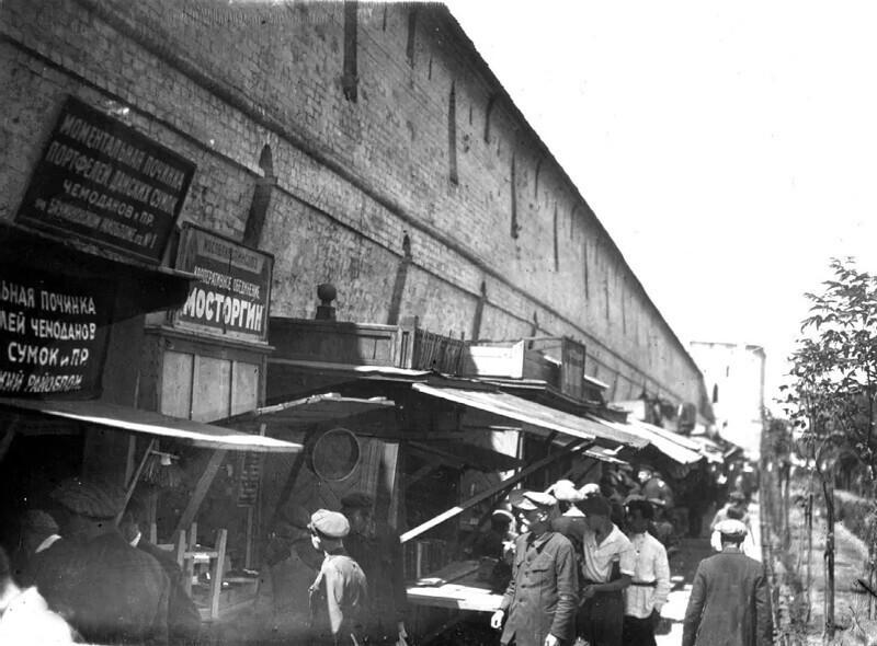 Рынок у Китайгородской стены, 30-е годы 20 века