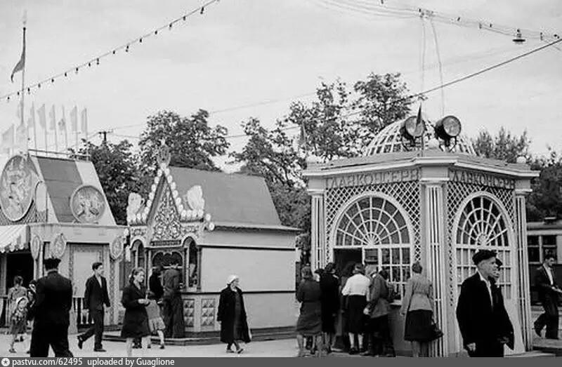 Парк «Сокольники», 1947 год