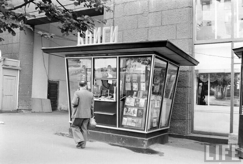 1960‑е годы 20 века