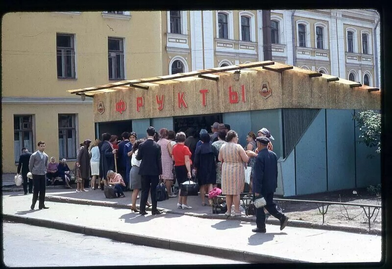 Очеред за фрукатами, 1969 год