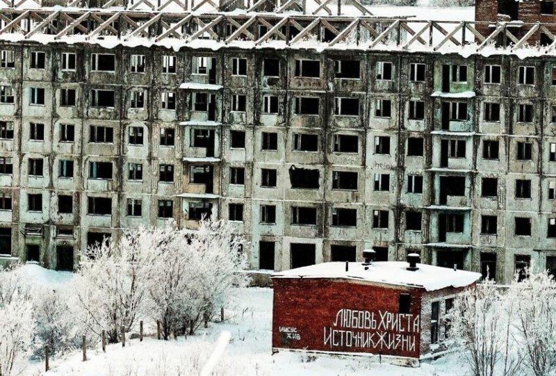 Жители Воркуты раздают свои квартиры бесплатно