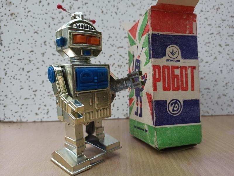 Робот!