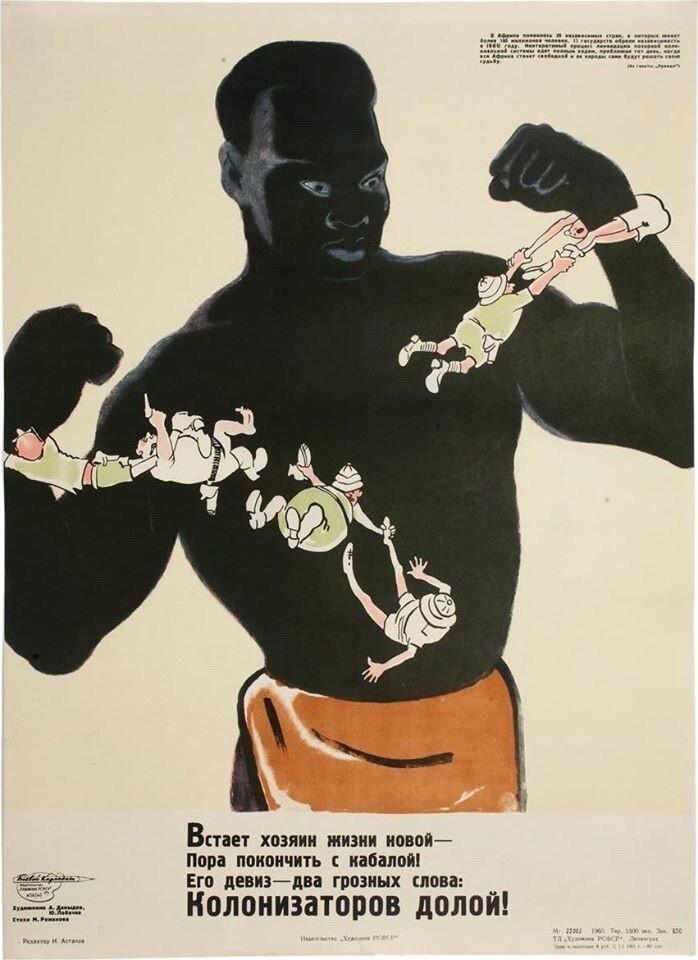 Жесткие советские плакаты об ужасах и несправдливости