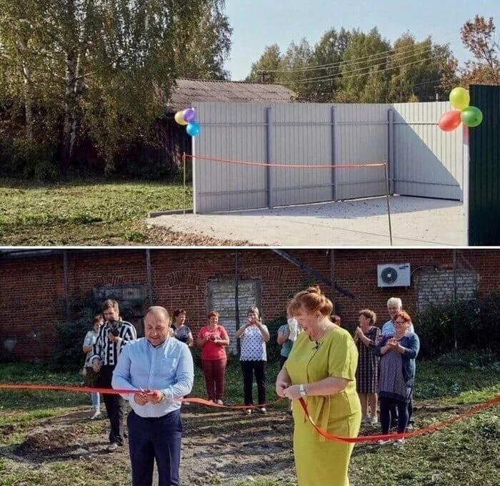 Неоднозначные кадры с просторов России