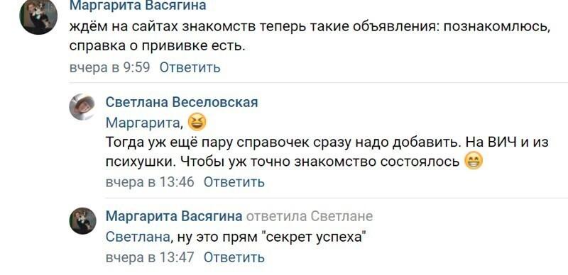 В Нижегородской области ЗАГС работает для избранных