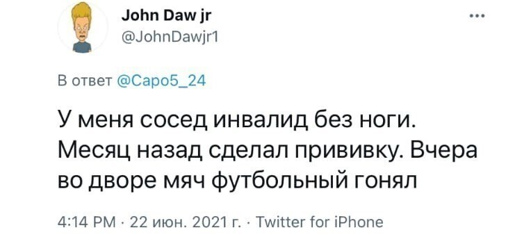 13. Без шуток на тему не обошлось