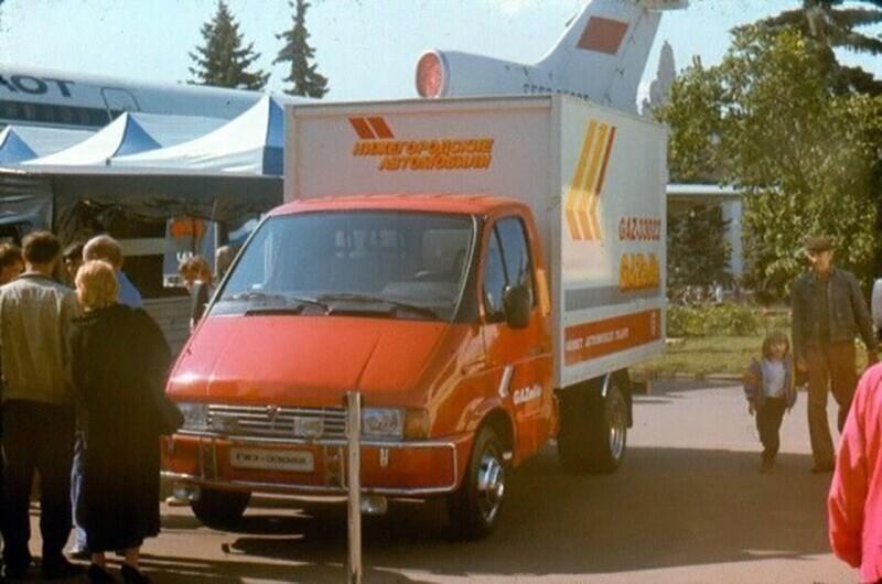 ГАЗель 33022 на ВДНХ, 1994 год