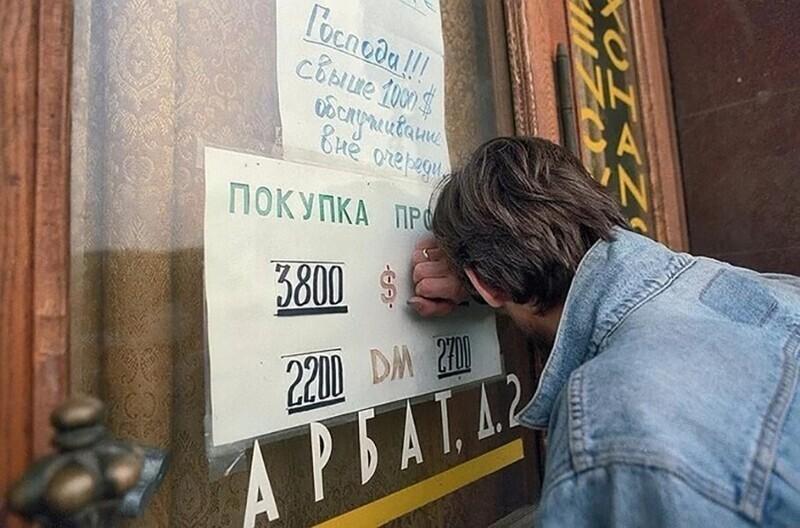 """1998 год, Великий Новгород. Журналист «Интерфакса» спросил президента о возможной девальвации рубля. Борис Ельцин ответил: """"Девальвации не будет, это я заявляю твердо и четко. И я тут не просто фантазирую — это все просчитано""""."""