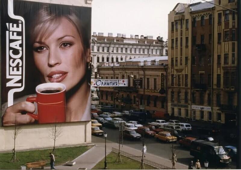 Реклама кофе, Санкт-Петербург, Литейный проспект, 1999 год