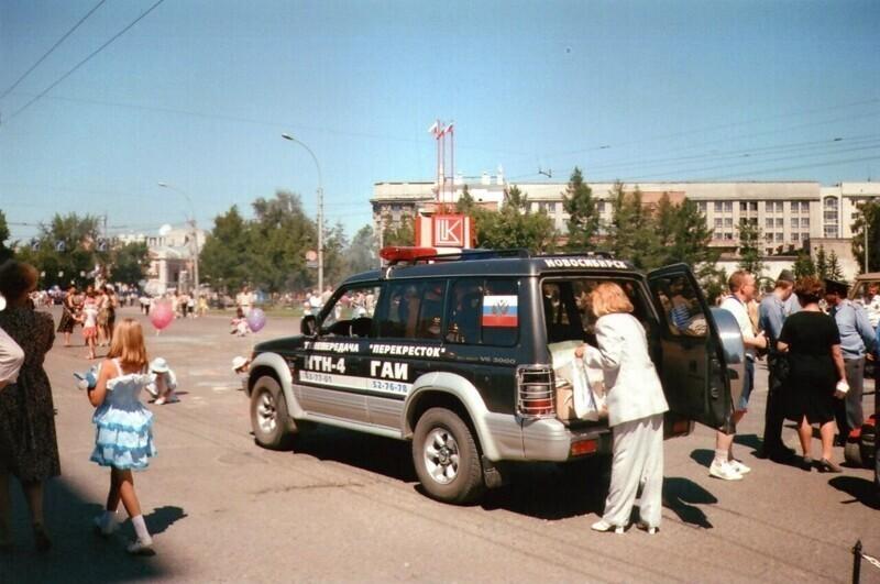 Новосибирск, День Города, 1997 год