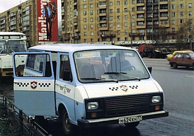 РАФик принадлежащий компании Автолайн, по факту эти РАФы были последними на службе московской маршруткой, Москва, 1996 год