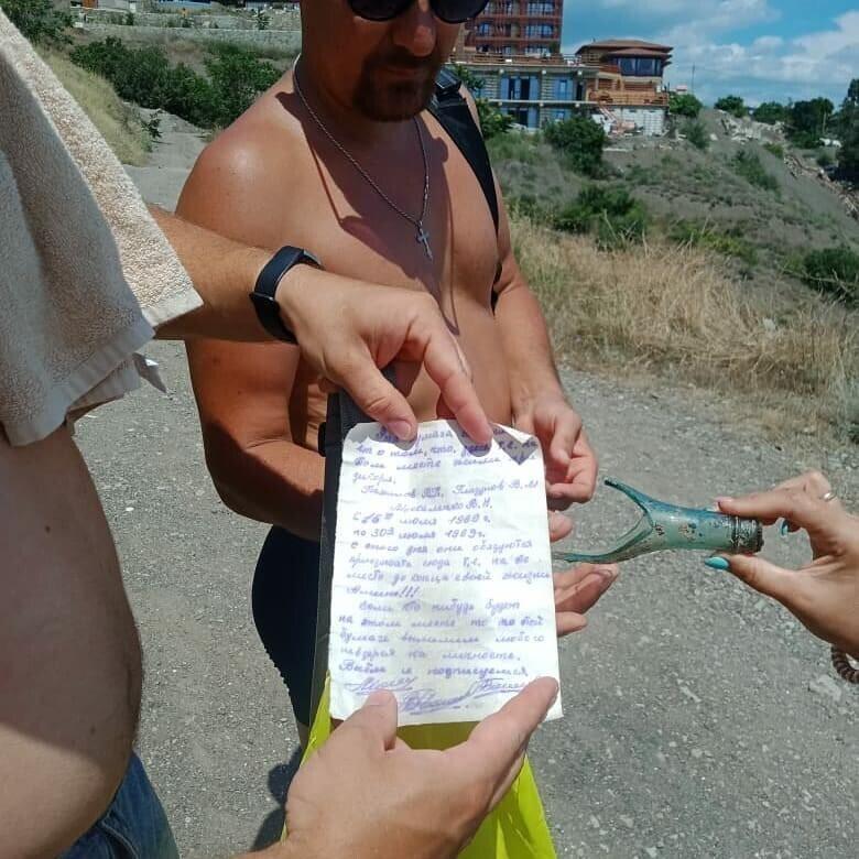 Интересное послание в бутылке нашли туристы в Алуште