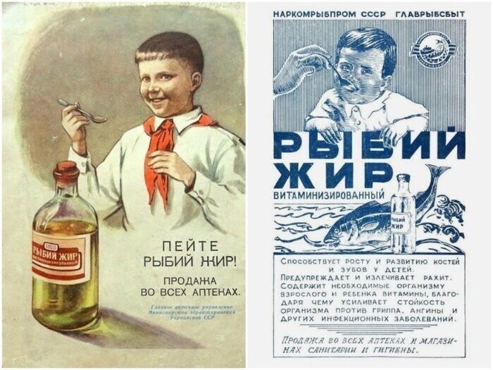 За что был запрещен рыбий жир
