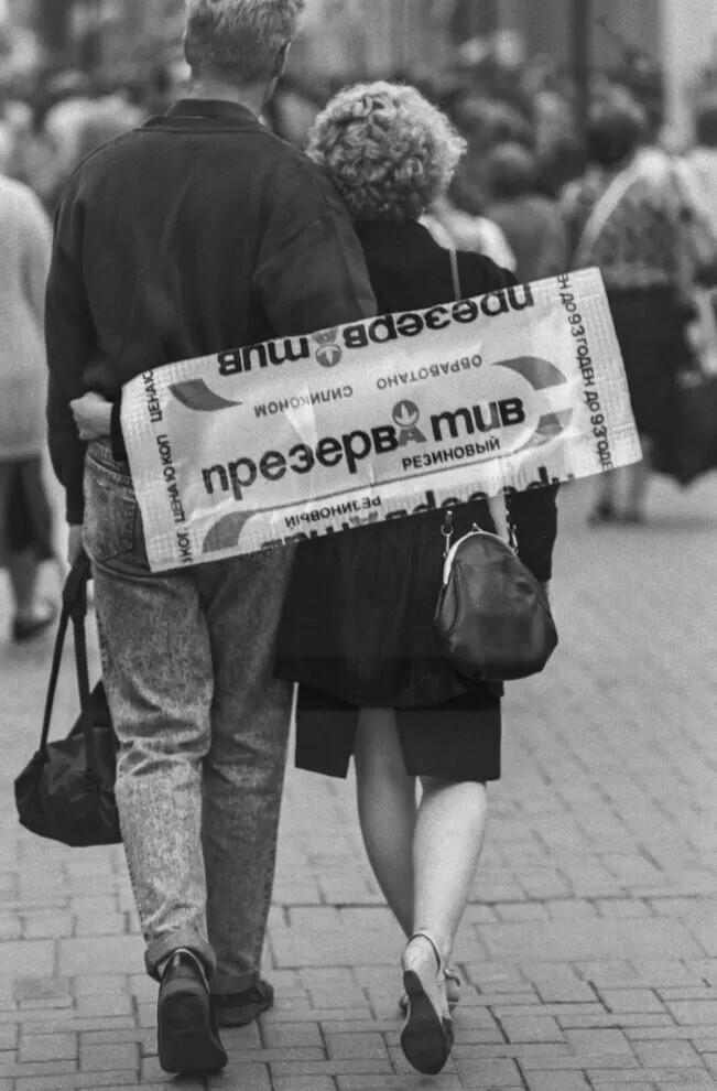 Упаковка презерватива, 1990.