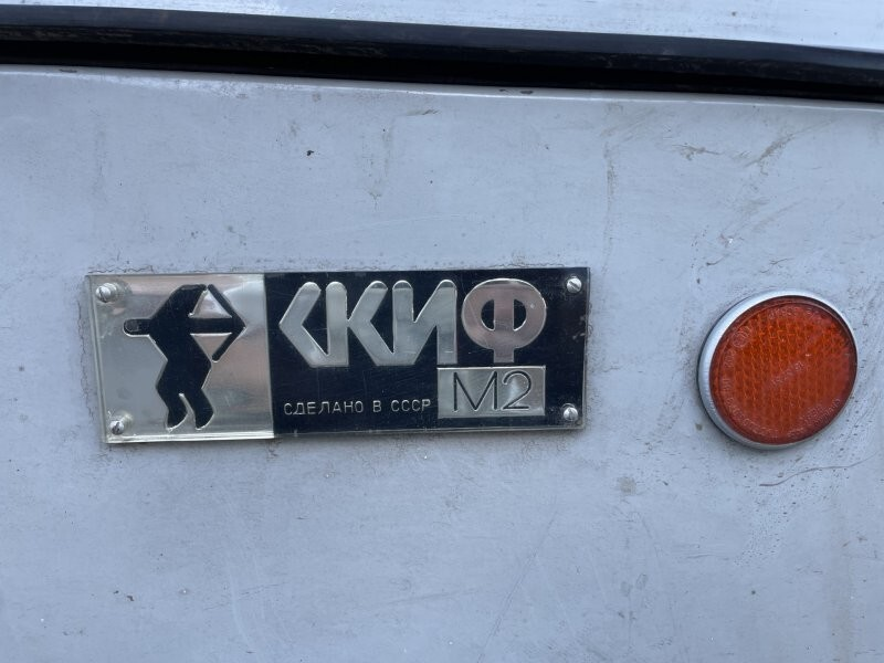 Новый прицеп-палатку Скиф-2М: мечта автотуриста СССР