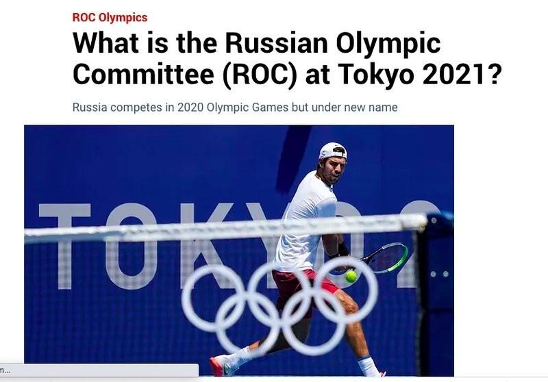 """""""Россия старается оставаться Россией"""" - что пишут западные СМИ по поводу участия нашей страны на Олимпиаде в Токио"""