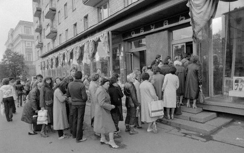 Как в СССР в столицу за продуктами ездили