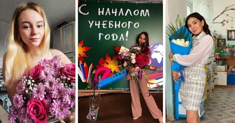 Школьные линейки 2021 года: эффектные учителя России и стран СНГ