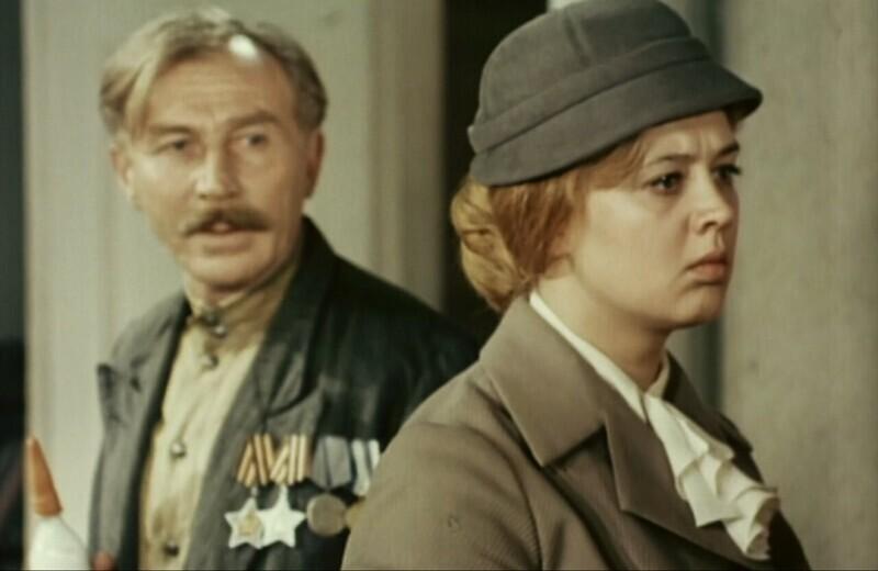 Нежданный гость фильм 1972