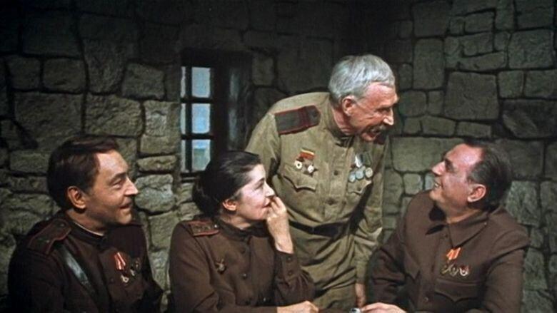 Фронт в тылу врага, 1981