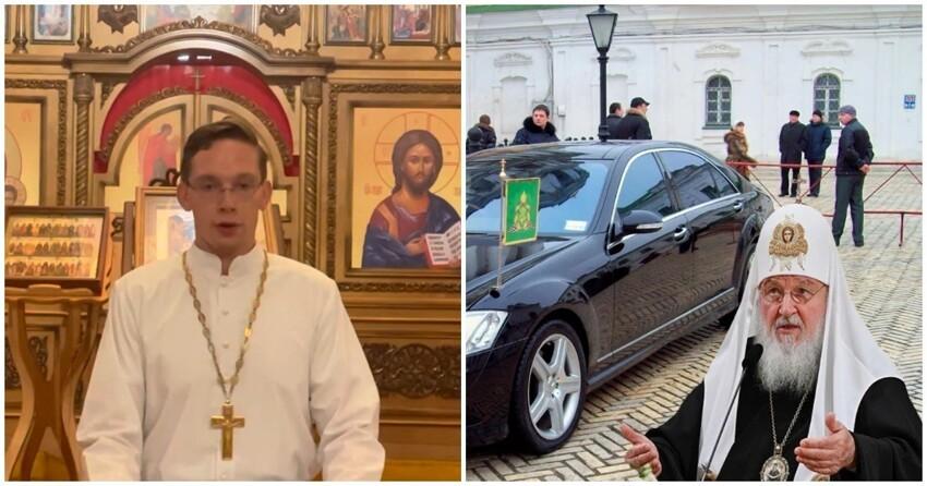 «Пора покаяться»: священник призвал патриарха Кирилла раскрыть свои доходы