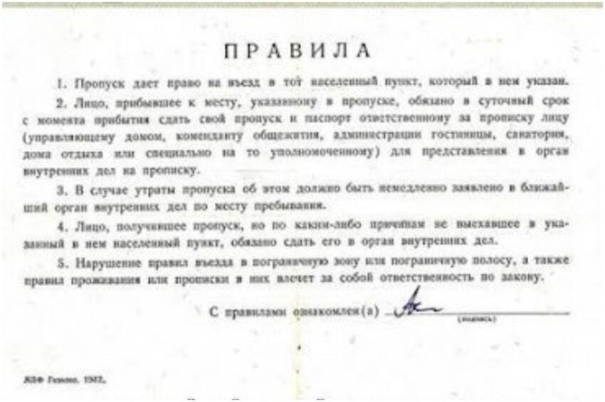 22 документа из СССР, которые вы никогда не видели
