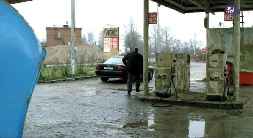 "Как сейчас выглядит заправка, на которой герои ""Бумера"" обменяли магнитолу на бак бензина"