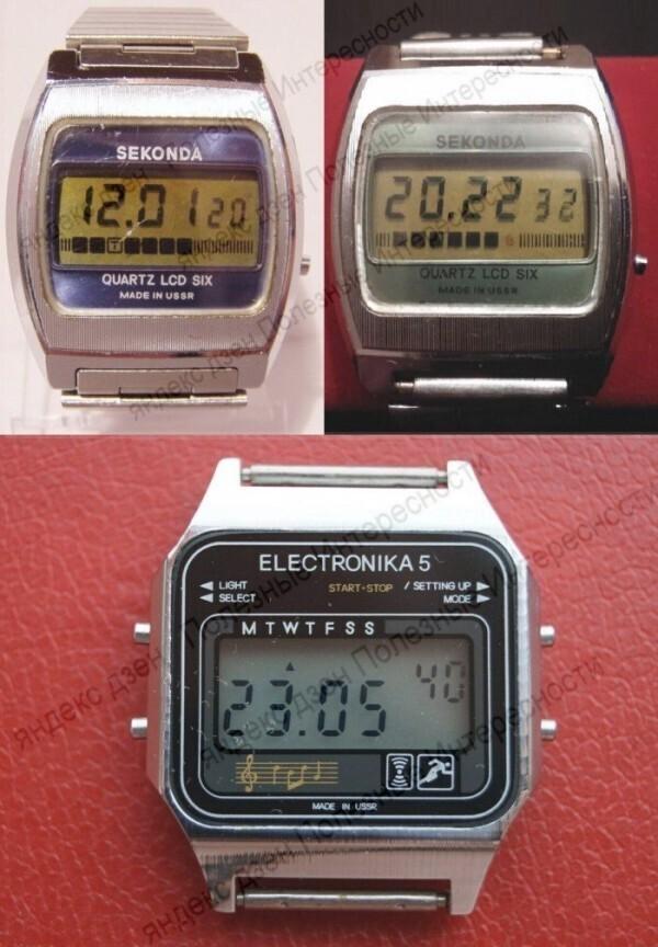 Уникальная функция, которая была только в советских часах «Электроника»