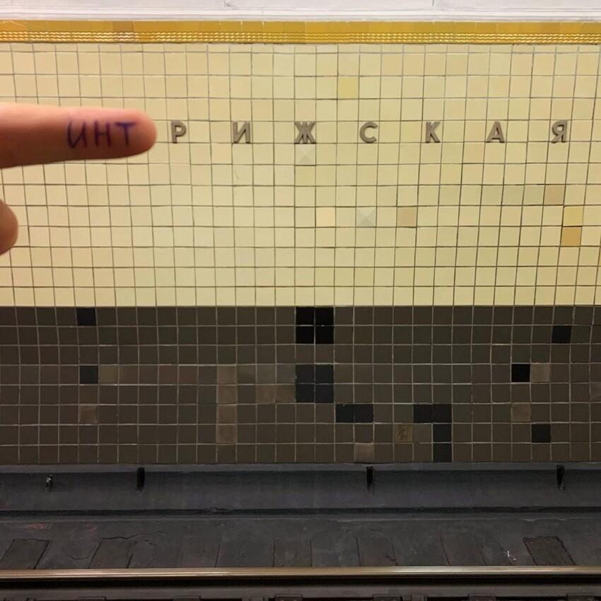 Станция без серьезных намерений